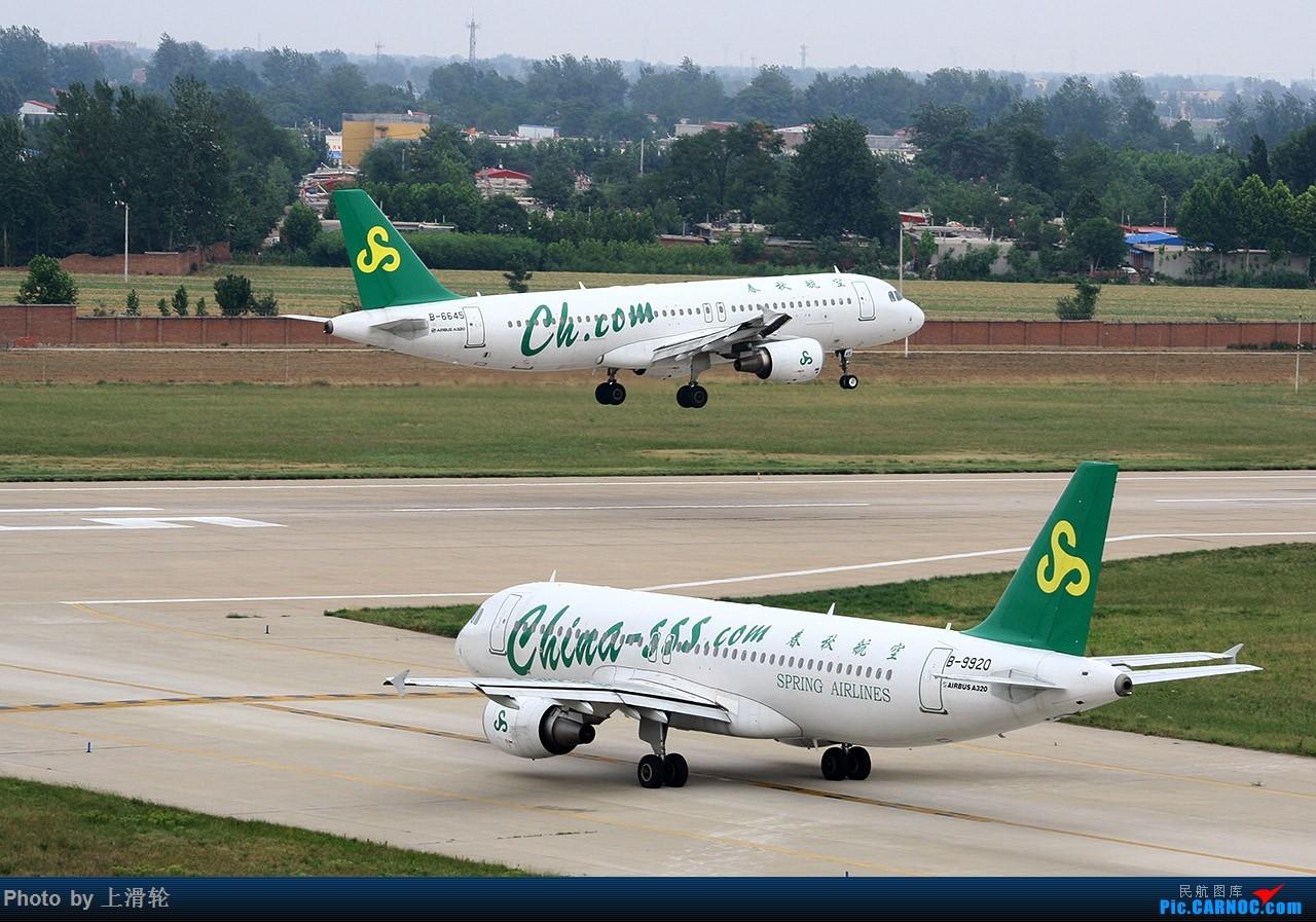 Re:[原创]20160627~都是小飞机 AIRBUS A320-200 B-9920 中国石家庄正定国际机场