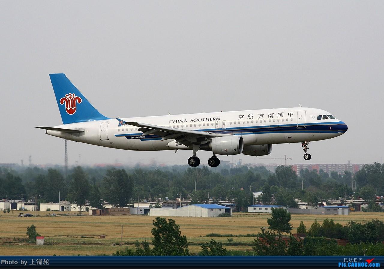 Re:[原创]20160627~都是小飞机 AIRBUS A320-200 B-1800 中国石家庄正定国际机场
