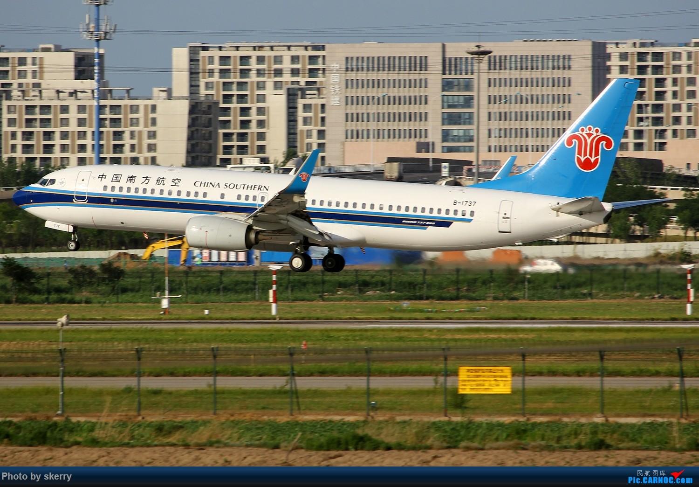 [原创]【TSN飞友会】一737,一787,一飞友! BOEING 737-800 B-1737 中国天津滨海国际机场