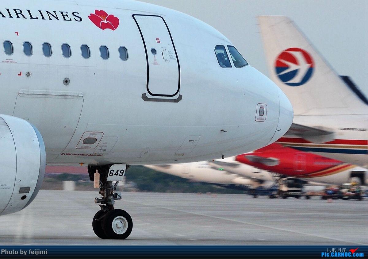 Re:[原创]<子安&拍机>在小地方,拍机,要有心,一组内场图奉上 AIRBUS A320-200 B-1649 中国烟台蓬莱国际机场