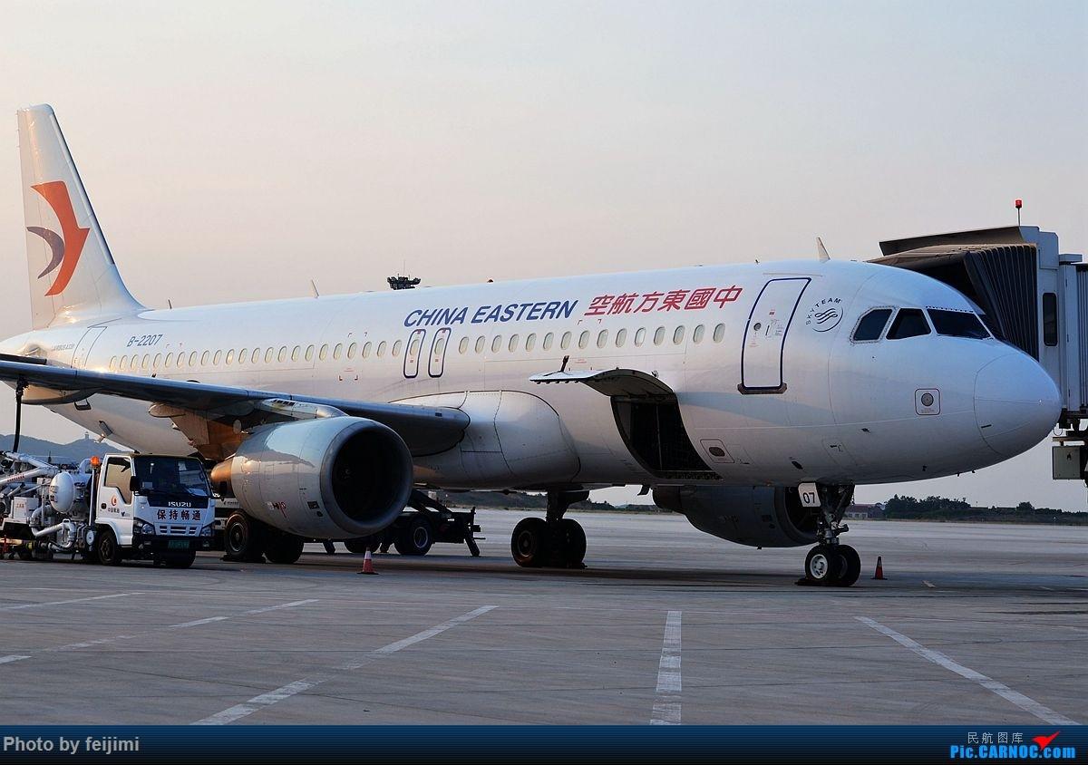 Re:[原创]<子安&拍机>在小地方,拍机,要有心,一组内场图奉上 AIRBUS A320-200 B-2207 中国烟台蓬莱国际机场