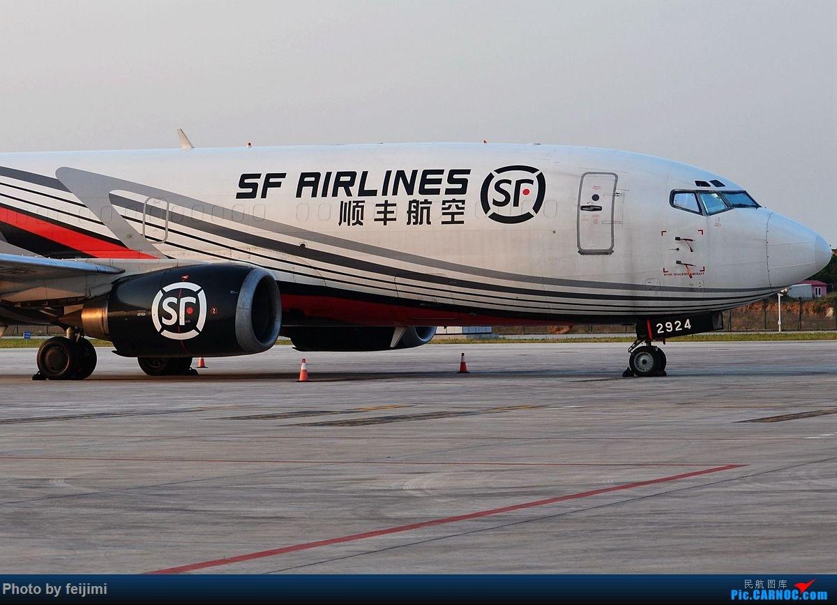 Re:[原创]<子安&拍机>在小地方,拍机,要有心,一组内场图奉上 BOEING 737-300 B-2924 中国烟台蓬莱国际机场
