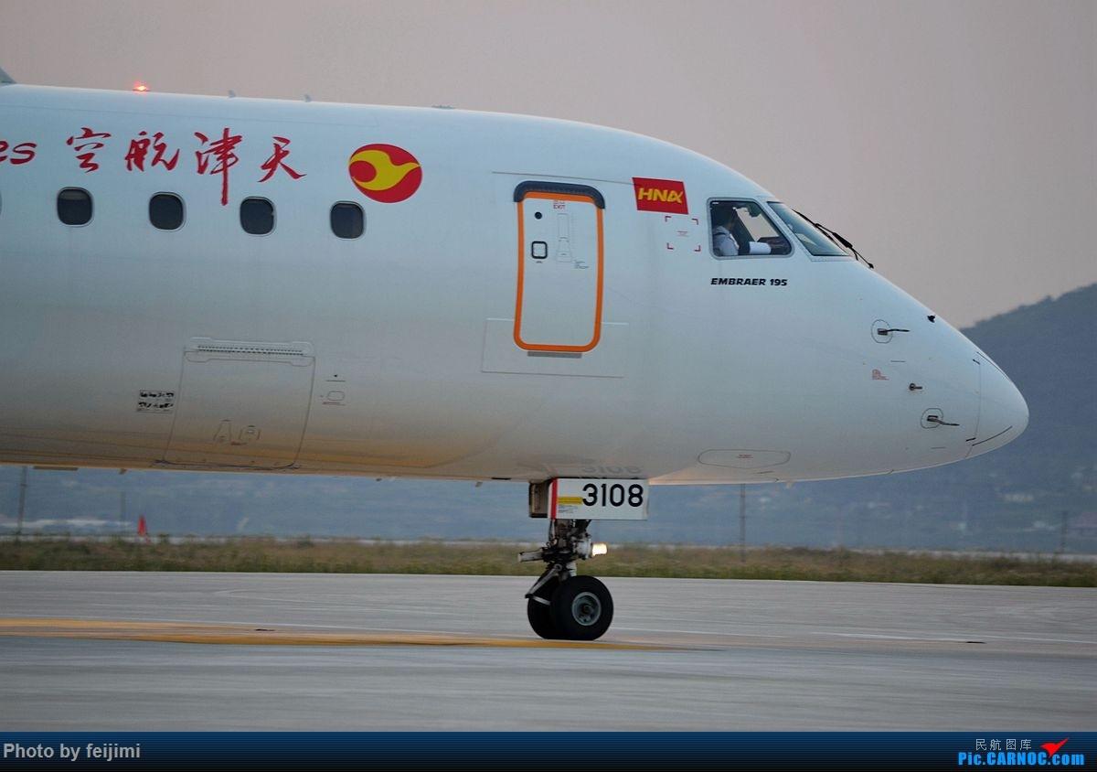 Re:[原创]<子安&拍机>在小地方,拍机,要有心,一组内场图奉上 EMBRAER E-195 B-3108 中国烟台蓬莱国际机场
