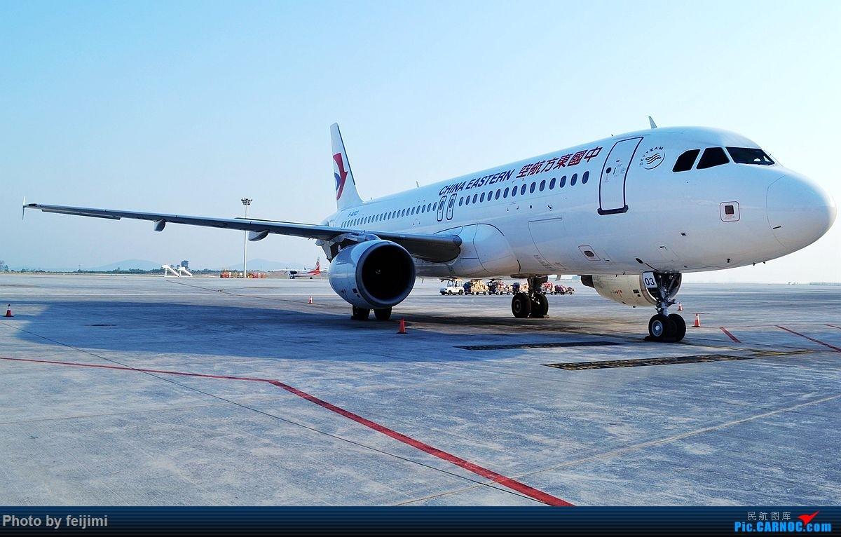 Re:[原创]<子安&拍机>在小地方,拍机,要有心,一组内场图奉上 AIRBUS A320-200 B-6003 中国烟台蓬莱国际机场