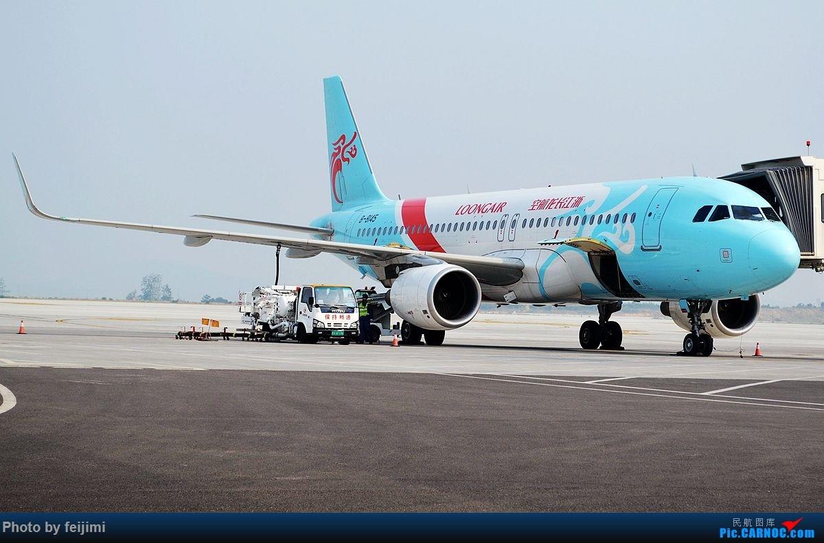 Re:[原创]<子安&拍机>在小地方,拍机,要有心,一组内场图奉上 AIRBUS A320-200 B-8145 中国烟台蓬莱国际机场
