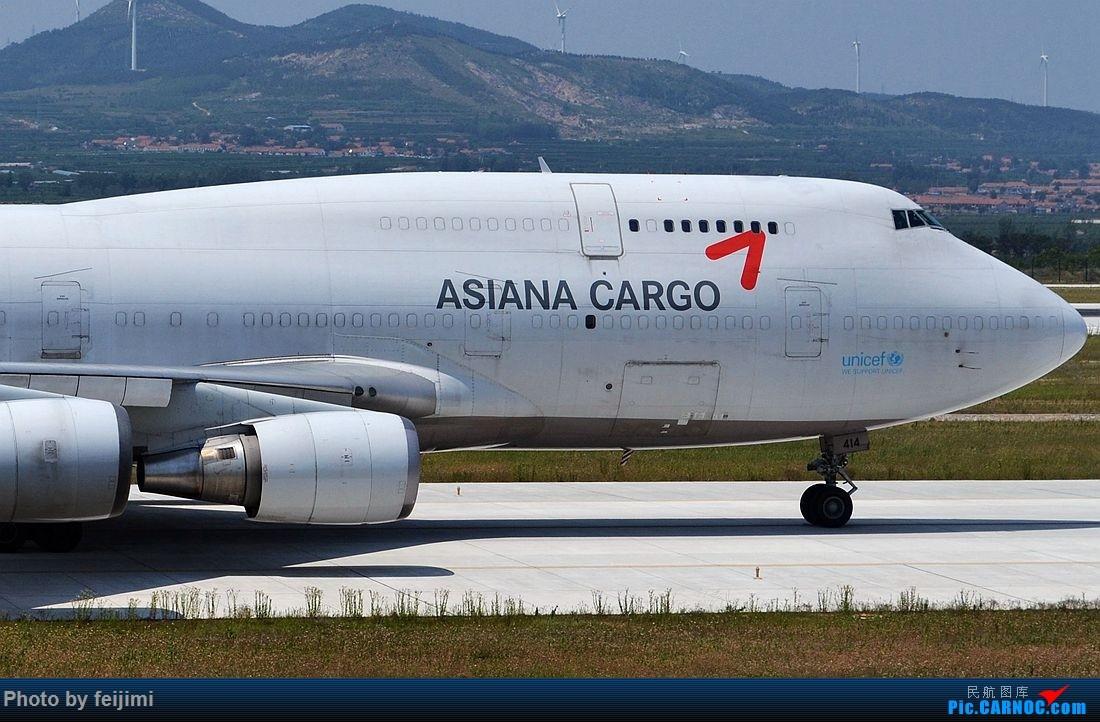 Re:[原创]<子安&拍机>在小地方,拍机,要有心,一组内场图奉上 B747-400F  中国烟台蓬莱国际机场