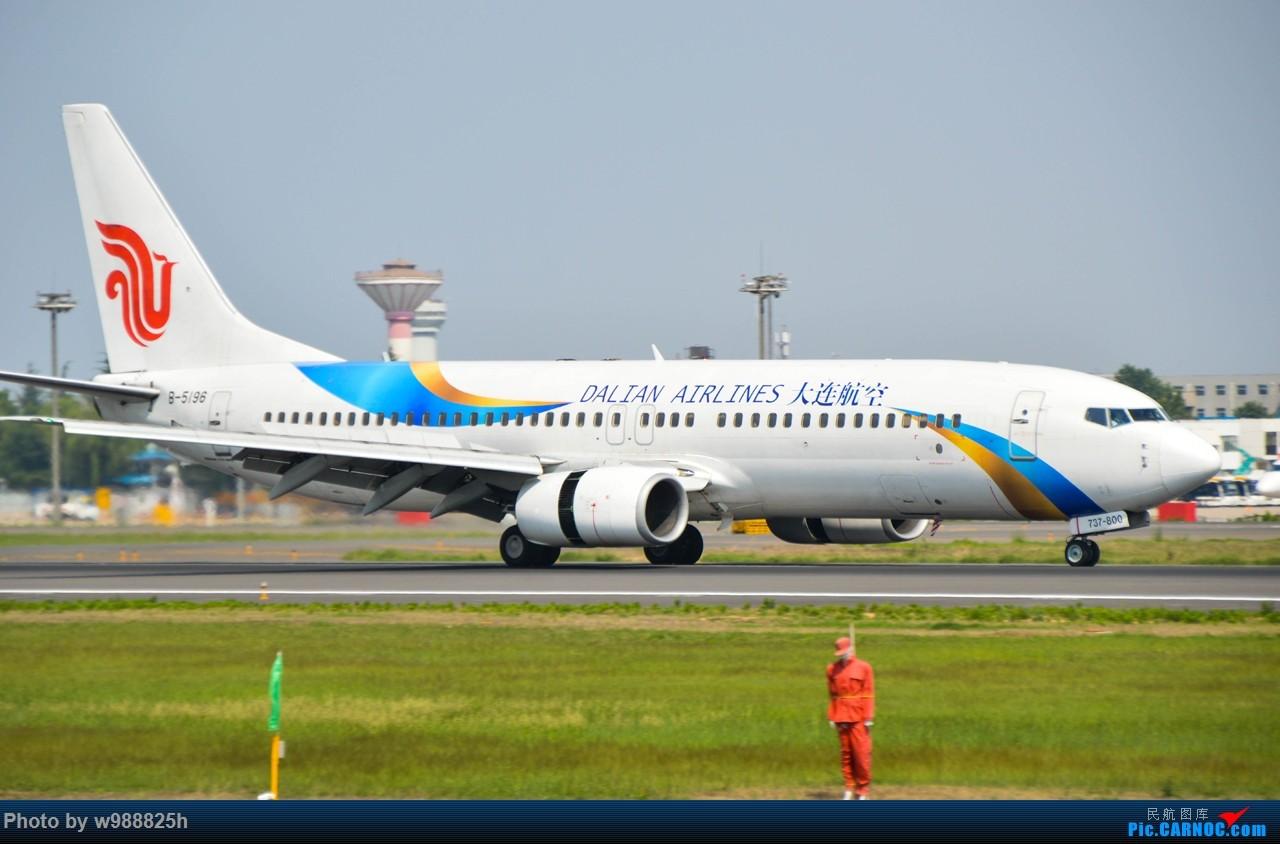 Re:[原创]XIY毕业拍机庆祝一下~下次去就不知道什么时候咯~ BOEING 737-800 B-5196 中国西安咸阳国际机场