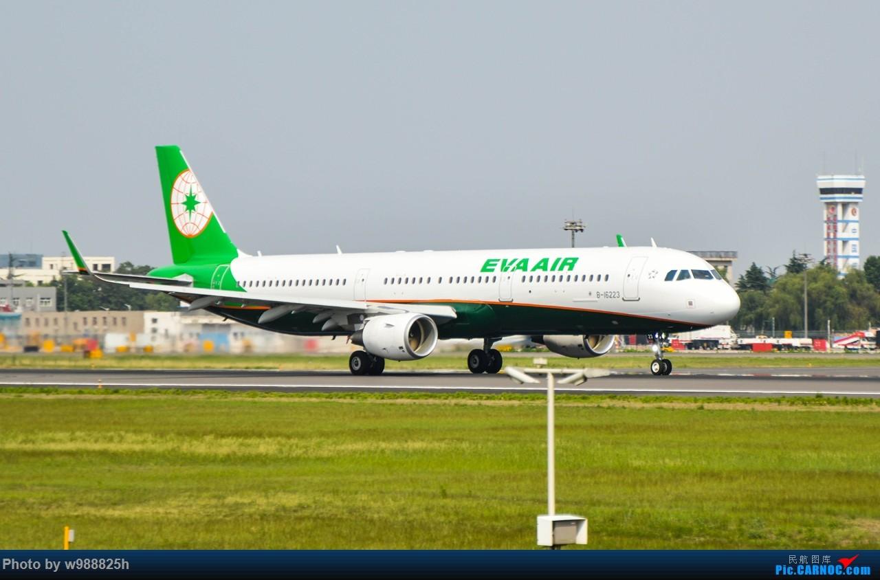 Re:[原创]XIY毕业拍机庆祝一下~下次去就不知道什么时候咯~ AIRBUS A321-200 B-16223 中国西安咸阳国际机场