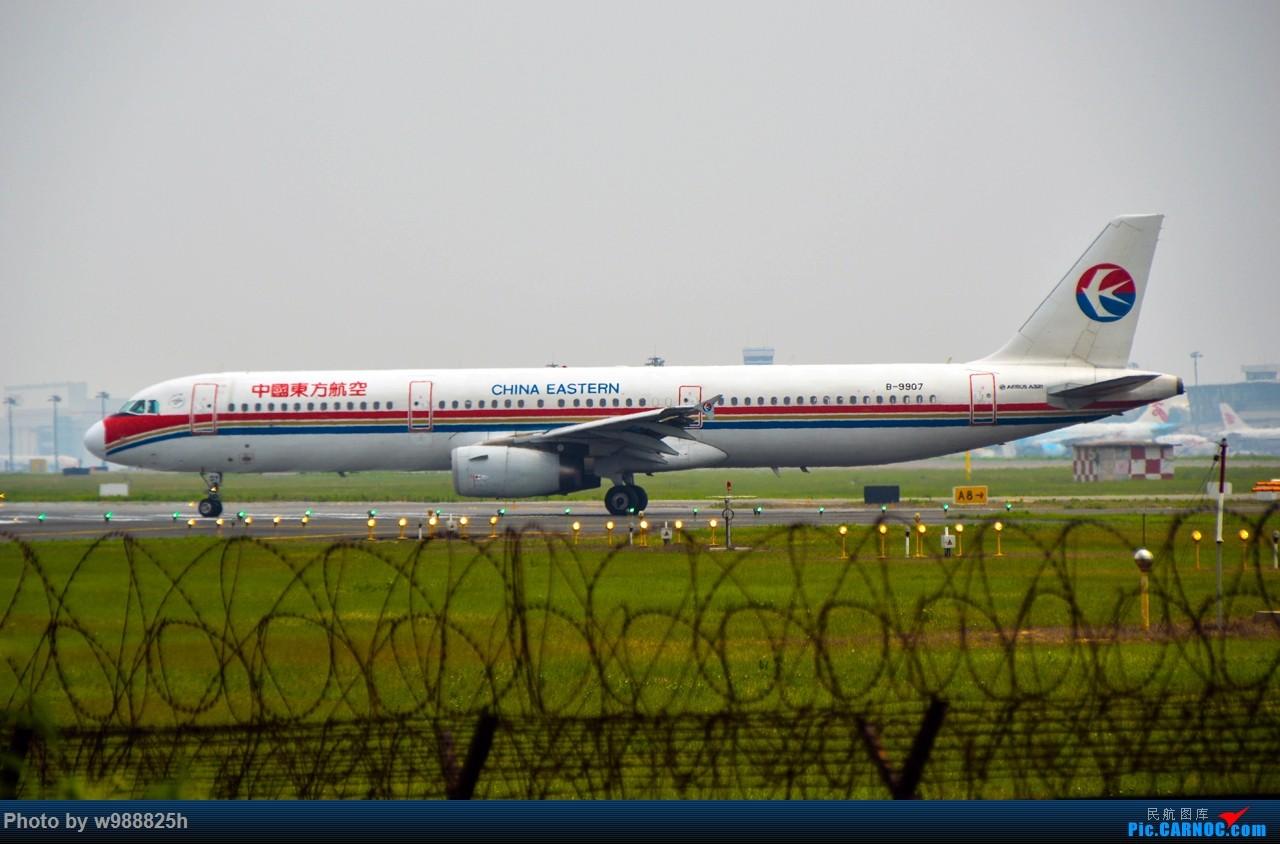Re:[原创]XIY毕业拍机庆祝一下~下次去就不知道什么时候咯~ AIRBUS A321-200 B-9907 中国西安咸阳国际机场
