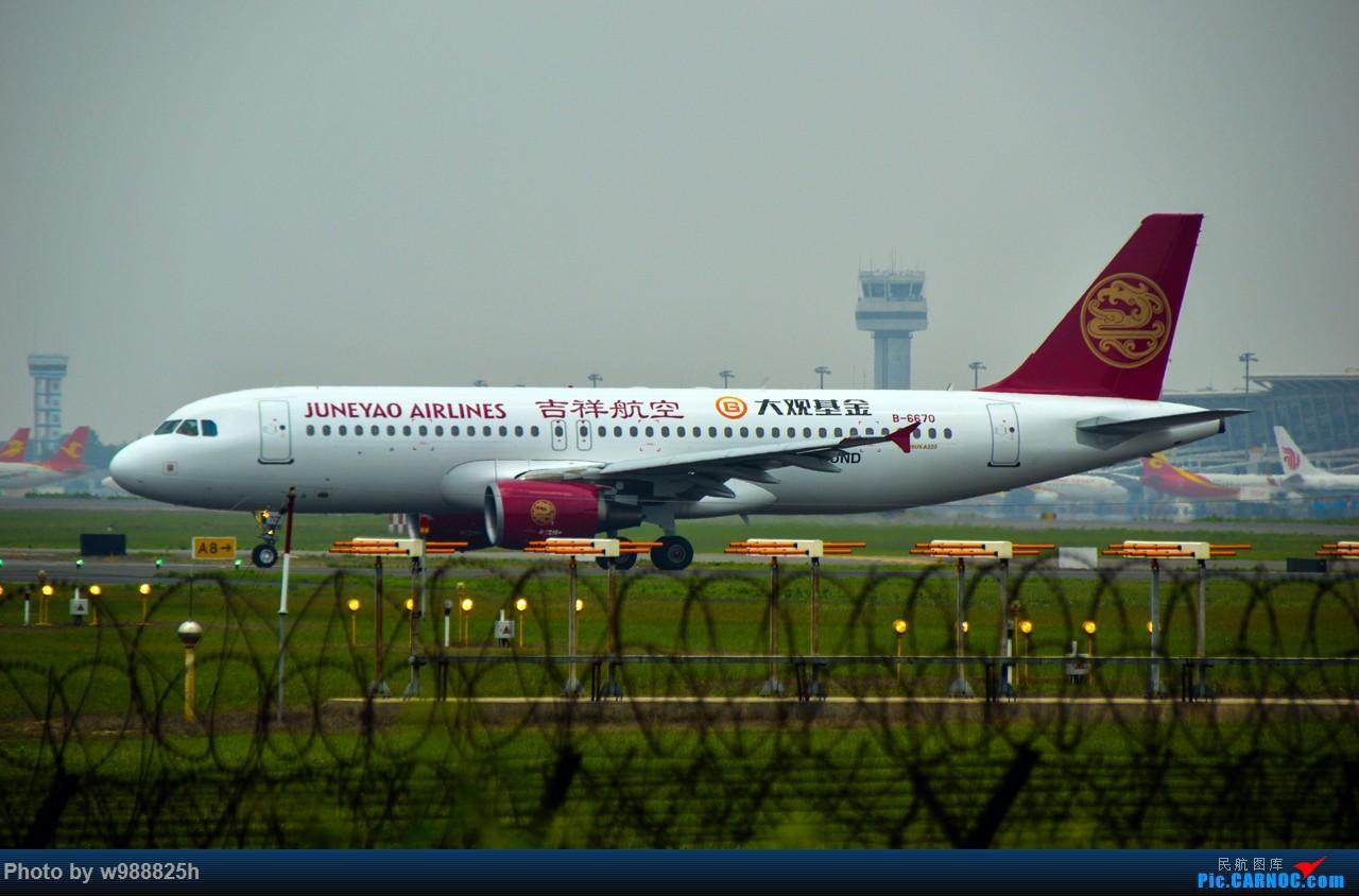 Re:[原创]XIY毕业拍机庆祝一下~下次去就不知道什么时候咯~ AIRBUS A320-200 B-6670 中国西安咸阳国际机场