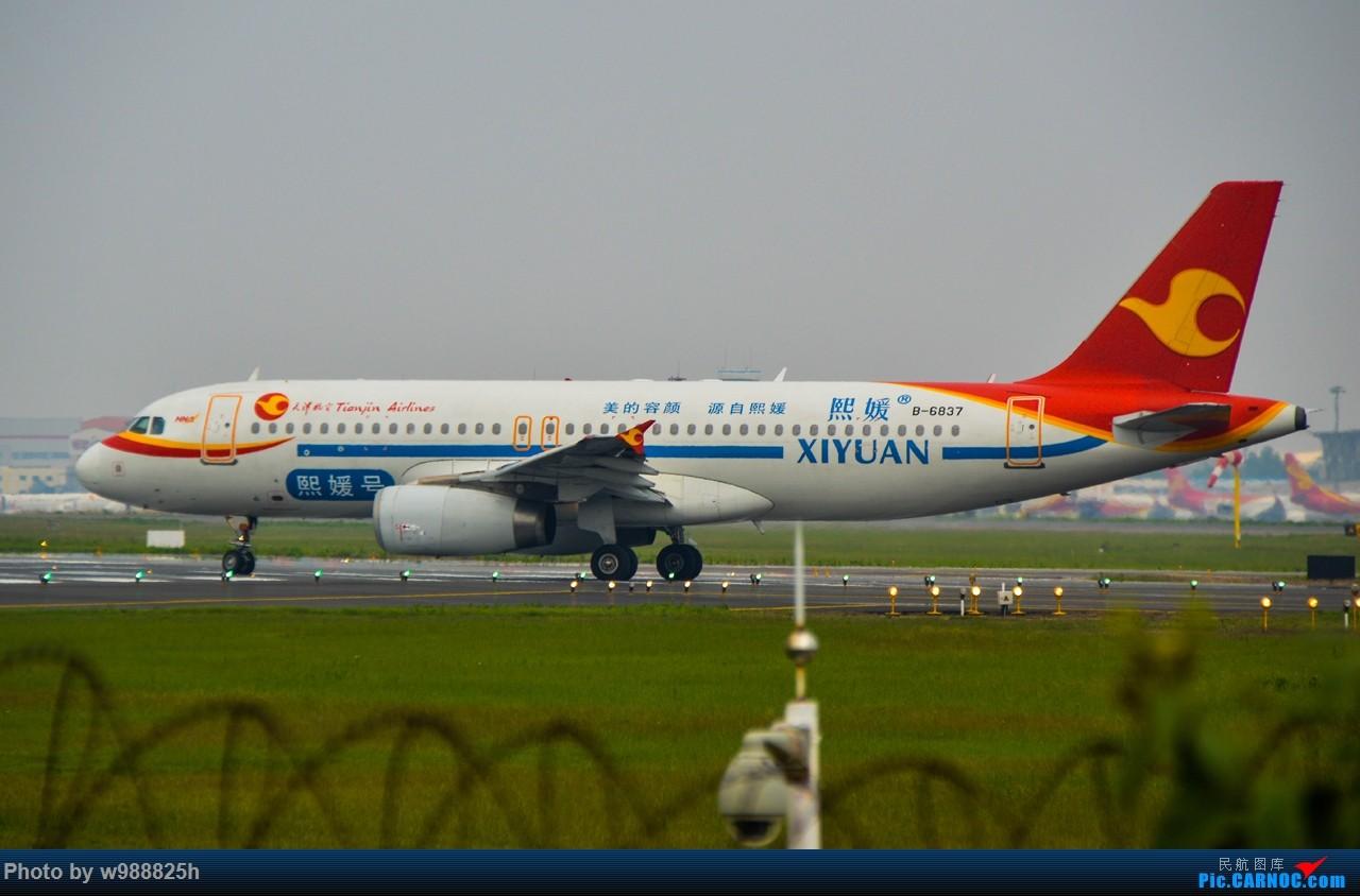 Re:[原创]XIY毕业拍机庆祝一下~下次去就不知道什么时候咯~ AIRBUS A320-200 B-6837 中国西安咸阳国际机场