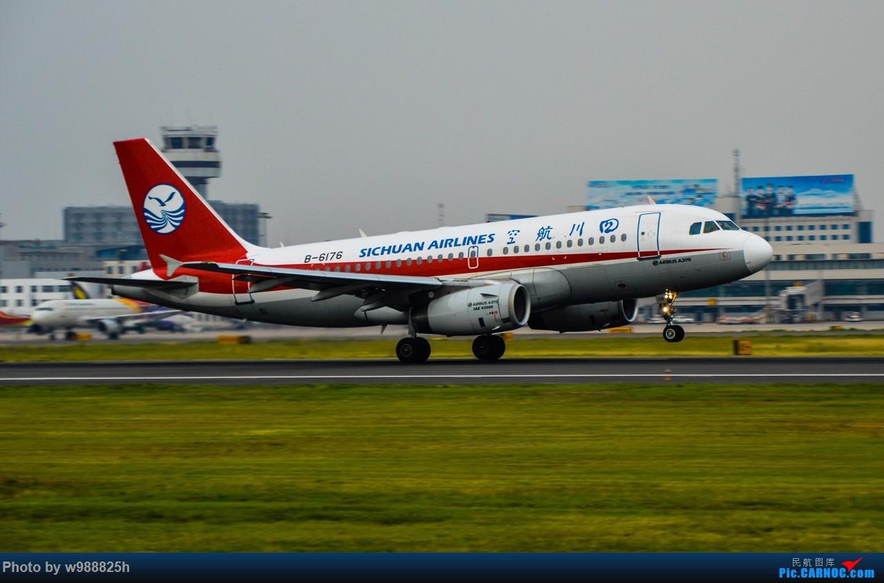 Re:[原创]XIY毕业拍机庆祝一下~下次去就不知道什么时候咯~ AIRBUS A319-100 B-6176 中国西安咸阳国际机场
