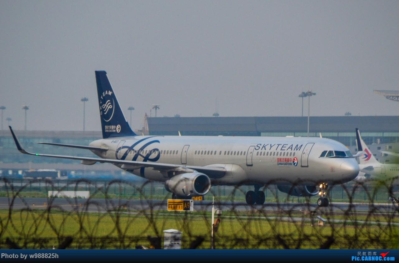 Re:[原创]XIY毕业拍机庆祝一下~下次去就不知道什么时候咯~ AIRBUS A321-200 B-1837 中国西安咸阳国际机场