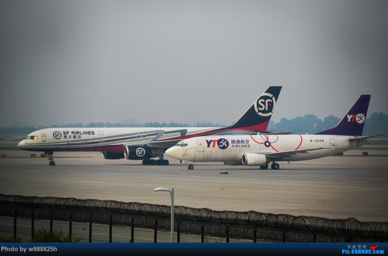 Re:[原创]XIY毕业拍机庆祝一下~下次去就不知道什么时候咯~ BOEING 737-300 B-2608 中国西安咸阳国际机场
