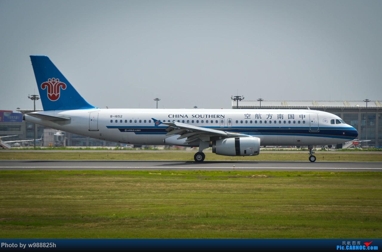 Re:[原创]XIY毕业拍机庆祝一下~下次去就不知道什么时候咯~ AIRBUS A320-200 B-1652 中国西安咸阳国际机场
