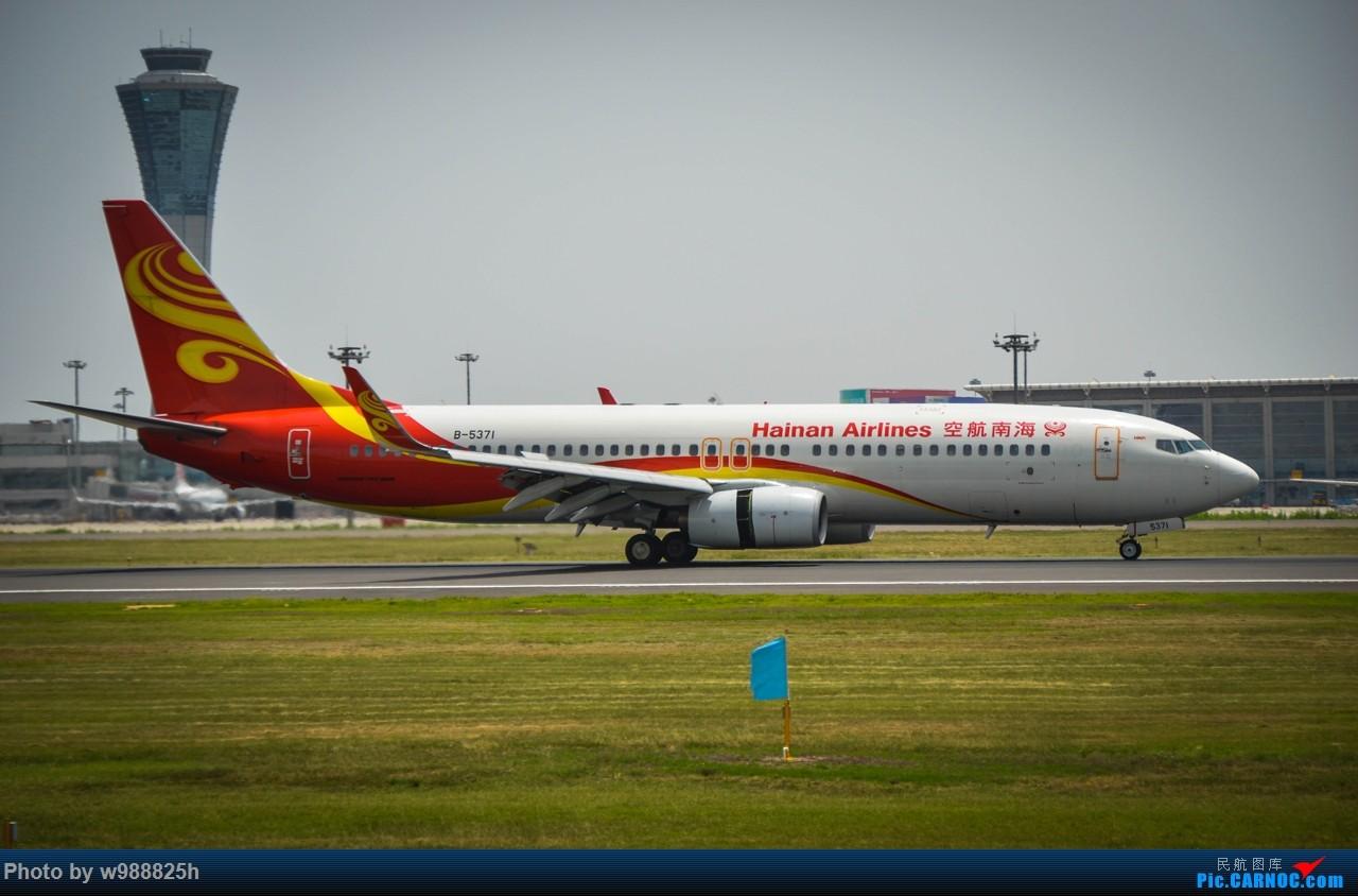Re:[原创]XIY毕业拍机庆祝一下~下次去就不知道什么时候咯~ BOEING 737-800 B-5371 中国西安咸阳国际机场