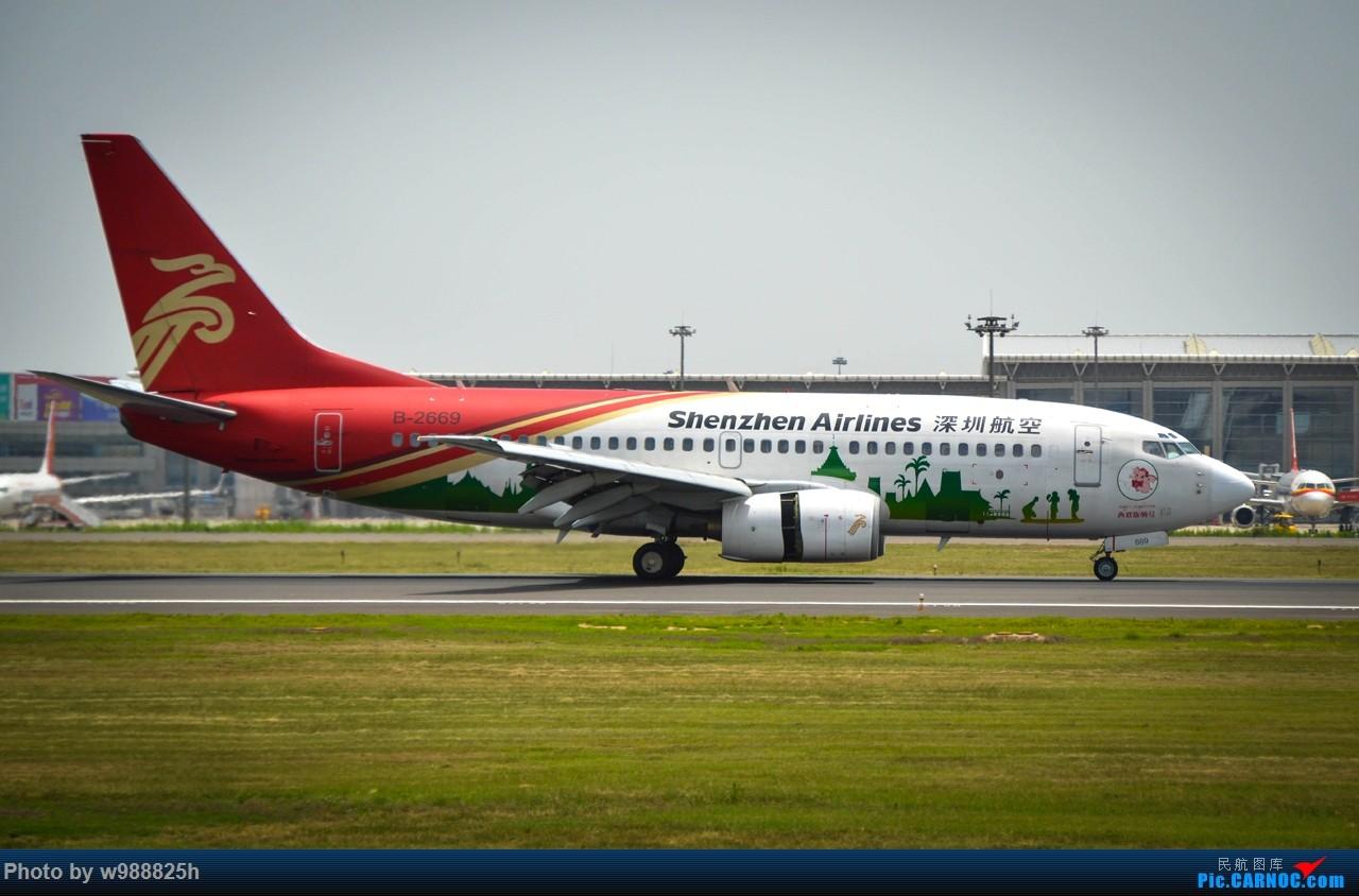 Re:[原创]XIY毕业拍机庆祝一下~下次去就不知道什么时候咯~ BOEING 737-700 B-2669 中国西安咸阳国际机场