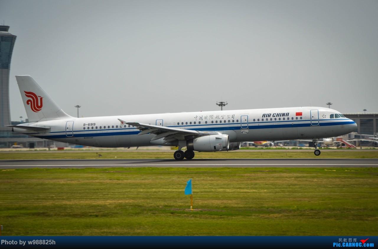 Re:[原创]XIY毕业拍机庆祝一下~下次去就不知道什么时候咯~ AIRBUS A321-200 B-6919 中国西安咸阳国际机场