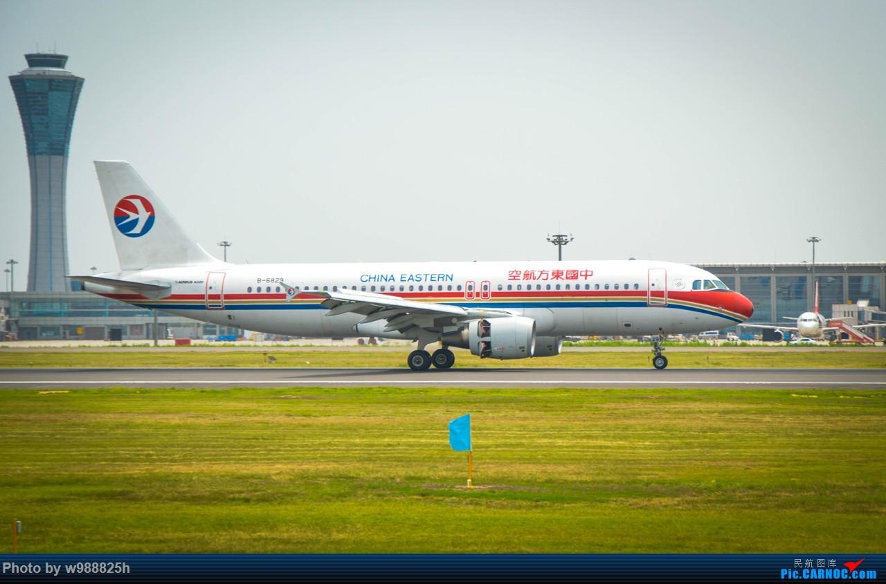 Re:[原创]XIY毕业拍机庆祝一下~下次去就不知道什么时候咯~ AIRBUS A320-200 B-6829 中国西安咸阳国际机场