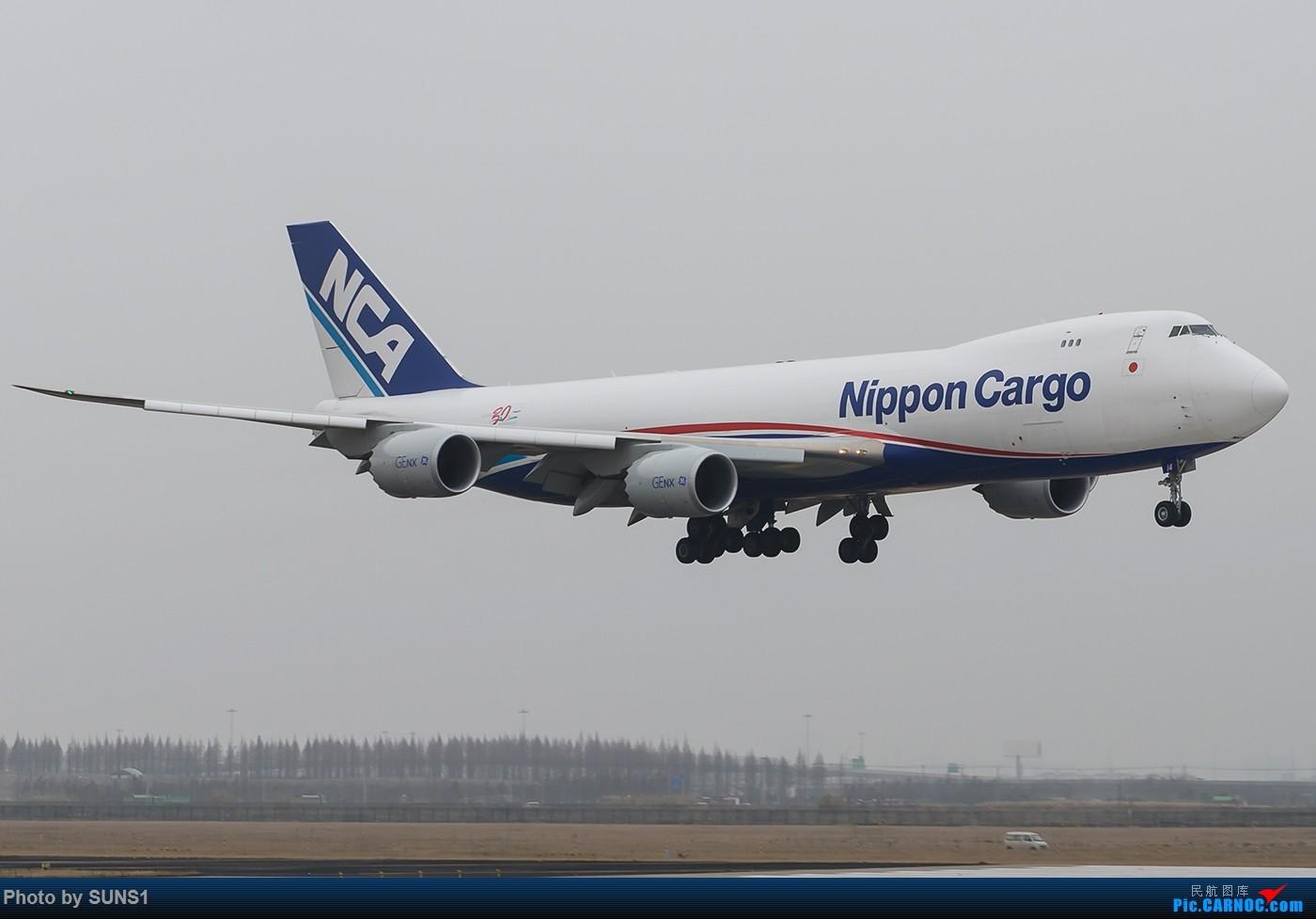【PVG】 Nippon Cargo 日本货物航空  Boeing 747-8KZF JA14KZ 浦东水泥天落地 BOEING 747-8F JA14KZ 中国上海浦东国际机场