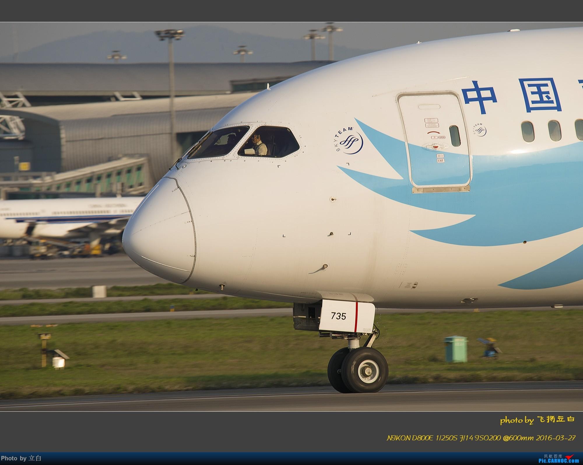 麻烦按照大小给波音787-8,空客a350-800,a330-200排个