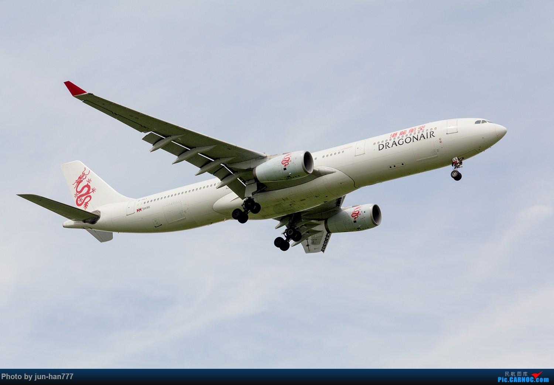 Re:[原创]PVG东跑 AIRBUS A330-200