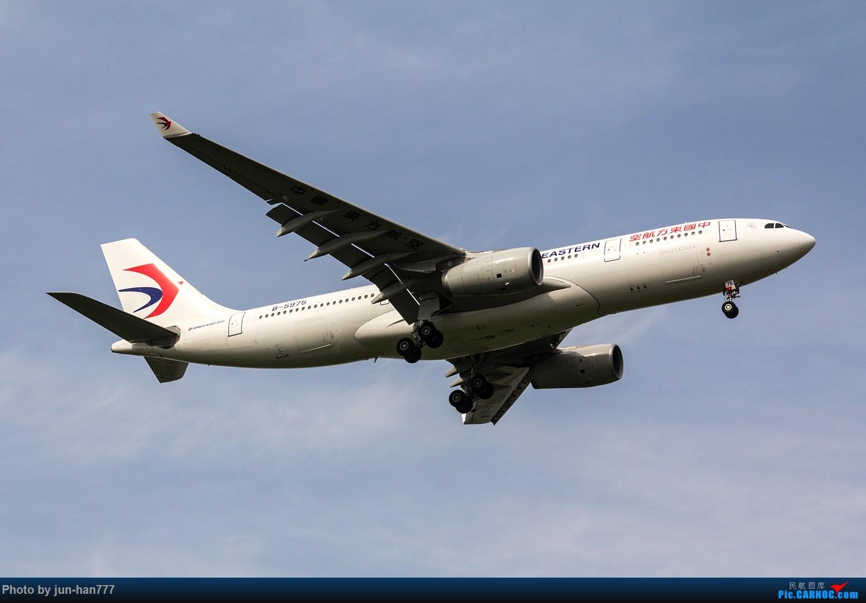 Re:[原创]PVG东跑 AIRBUS A330-200 B-5975