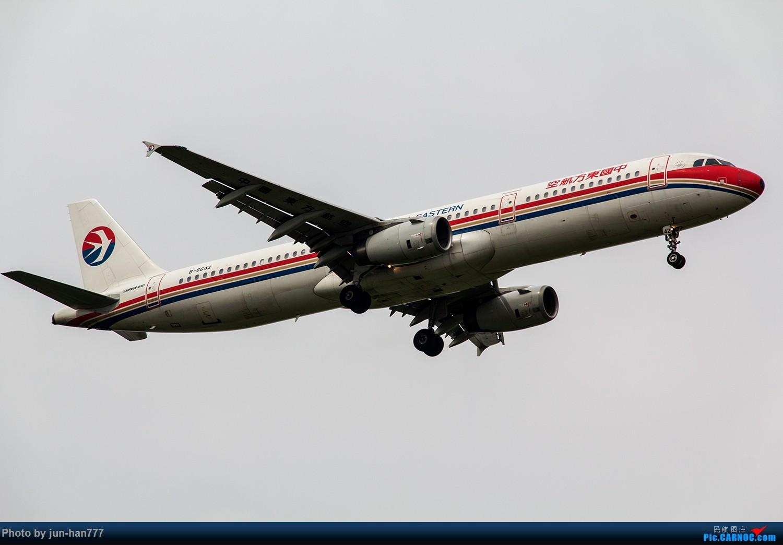 Re:[原创]PVG东跑 AIRBUS A321-200 B-6642
