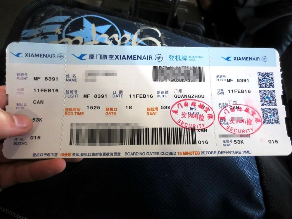 Re:[原创][广州青少年拍机小队] 二月厦门行,闽了建心,感受那座文艺小岛,猴年第一次飞行!