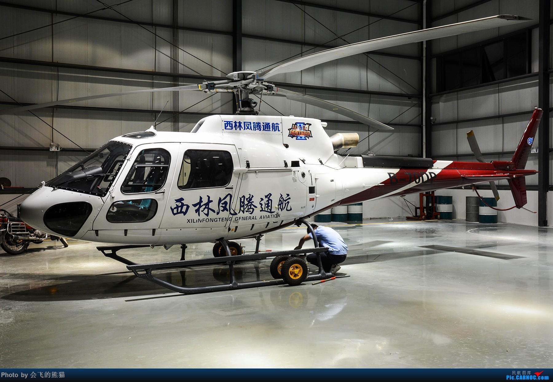 Re:[原创]玩玩 EUROCOPTER AS350B3 B-70DP 峨眉恒邦机场