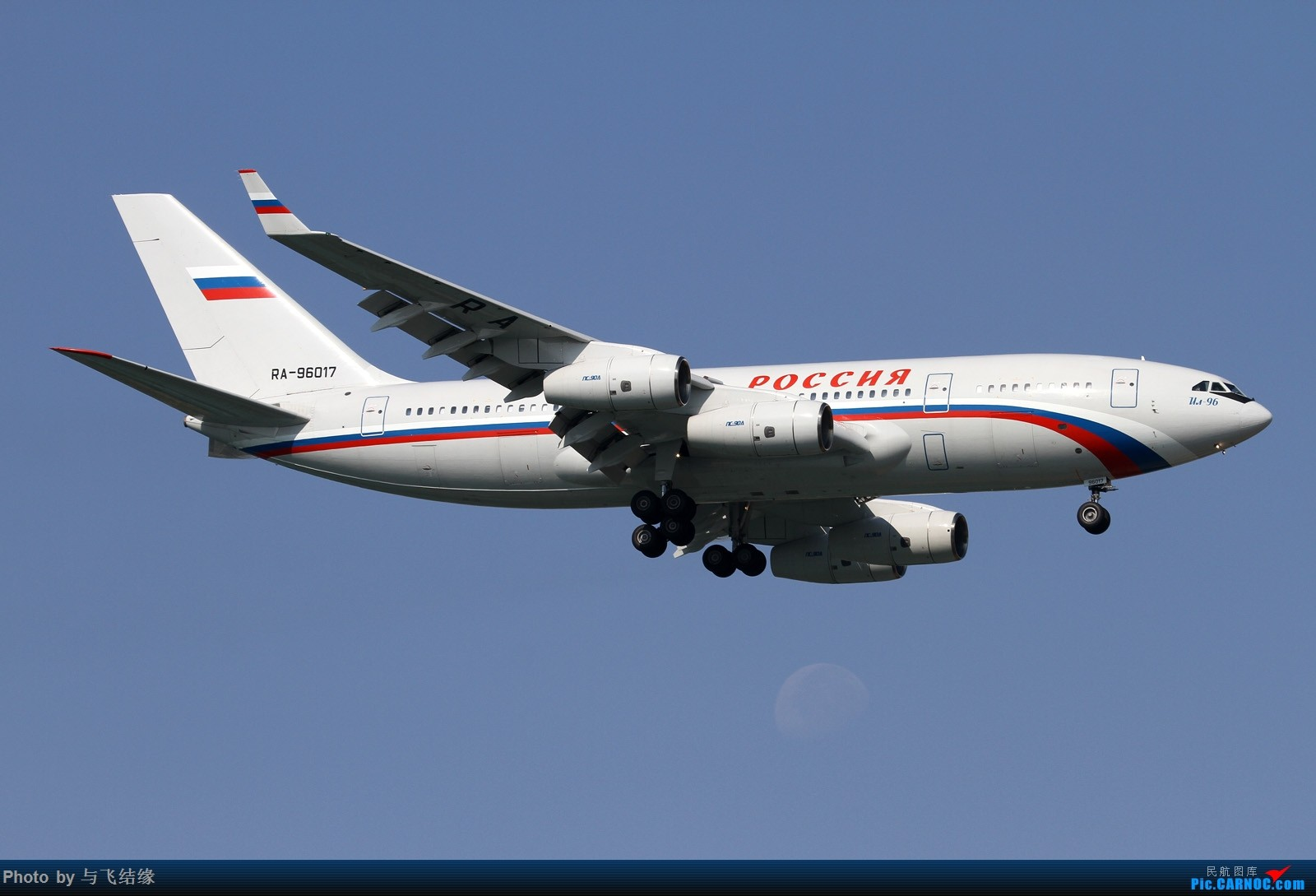 中国�9.��f��i)�il�)~K�_ilyushin il-96 ra-96017 中国北京首都国际机场