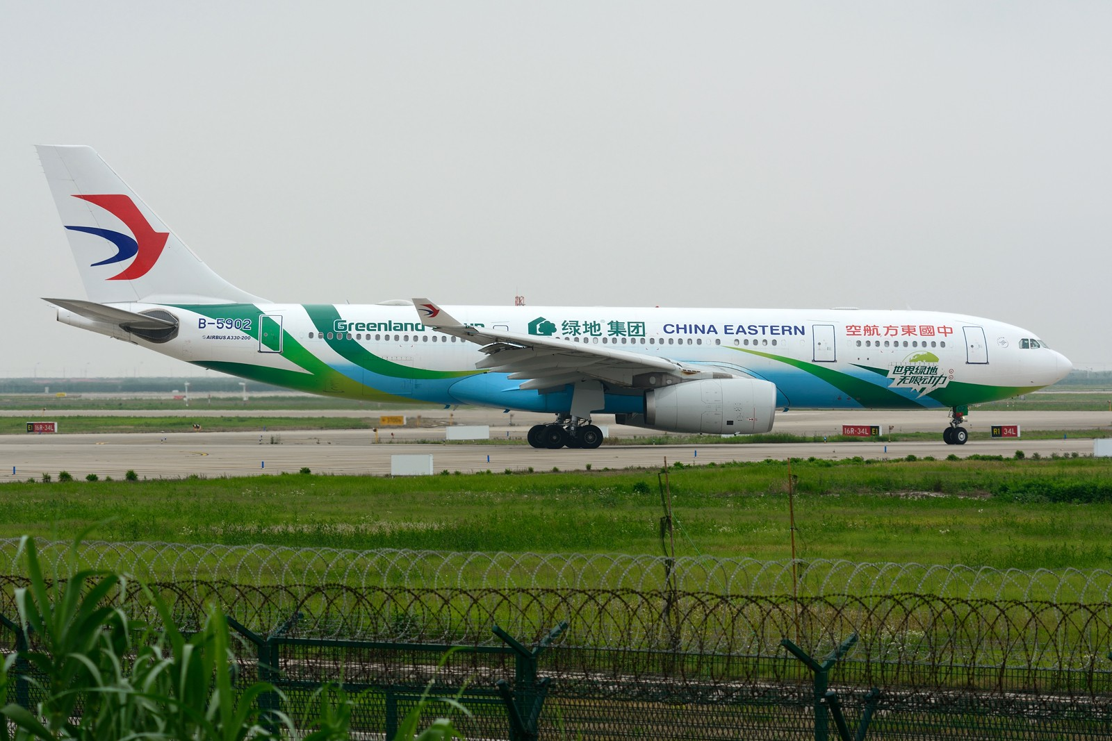Re:[原创]【PVG】梅雨天小拍 AIRBUS A330-200 B-5902 中国上海浦东国际机场