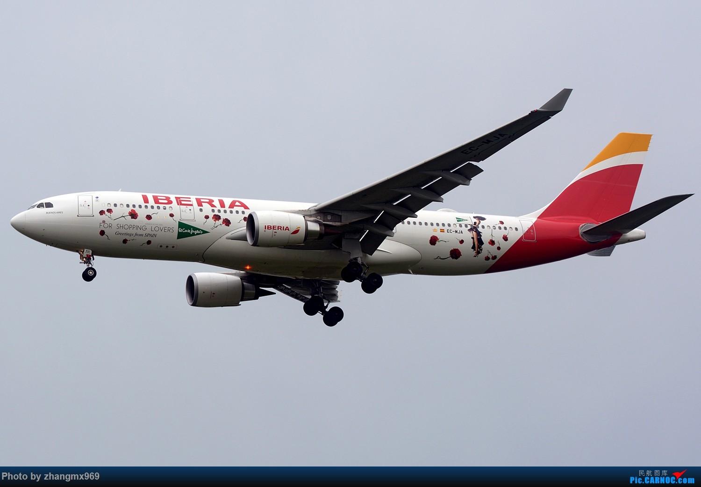 [原创]伊比利亚航空 AIRBUS A330-200 EC-MJA 中国上海浦东国际机场