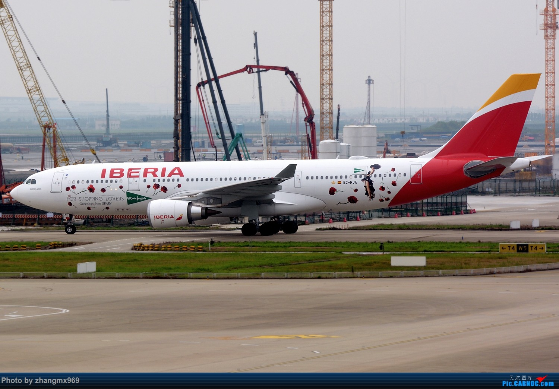 Re:[原创]伊比利亚航空 AIRBUS A330-200 EC-MJA 中国上海浦东国际机场