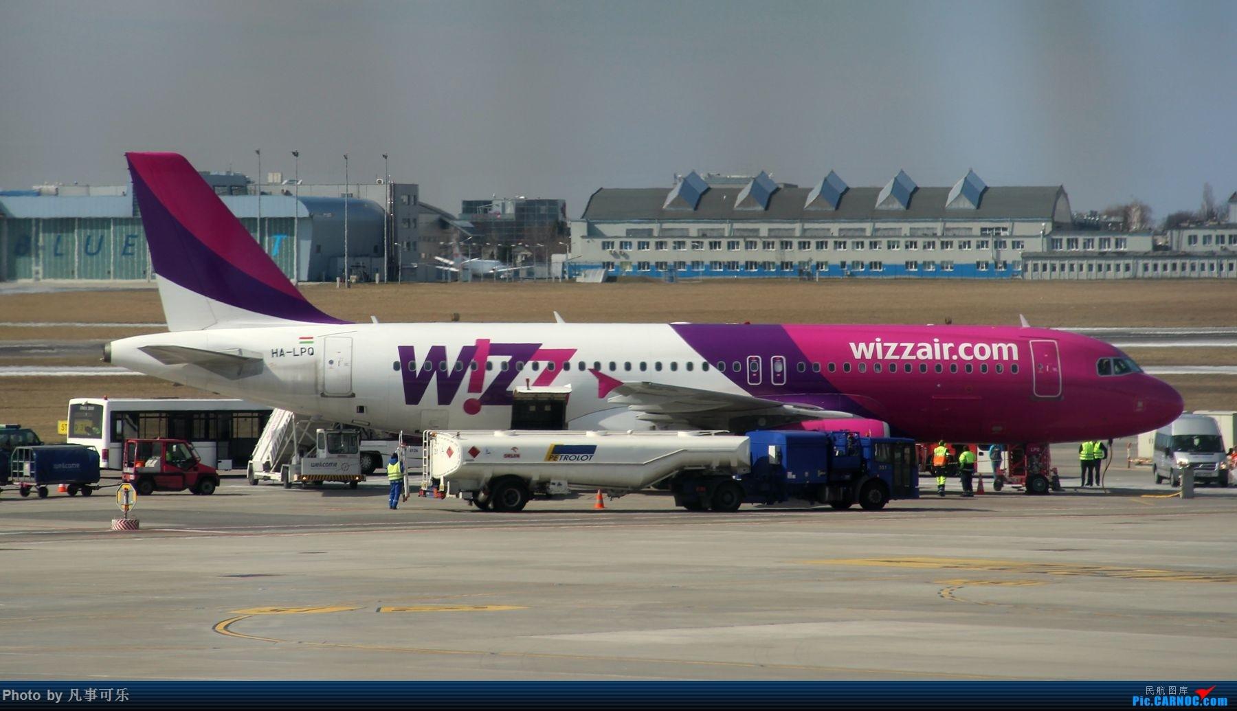 Re:[原创]这几年国内外拍的一些机 AIRBUS A320 HA-LPQ 华沙肖邦机场