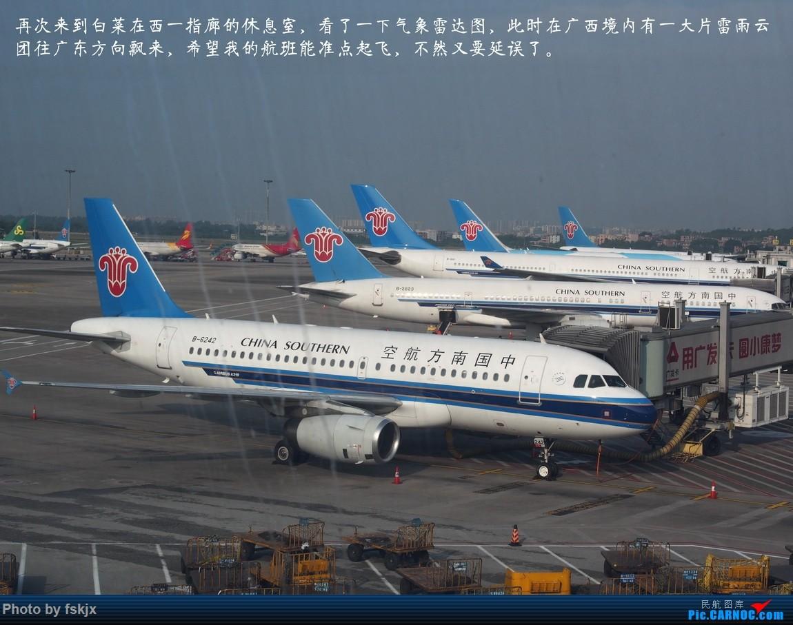 【fskjx的飞行游记☆32】辗转·武夷 AIRBUS A319-100 B-6242 中国广州白云国际机场