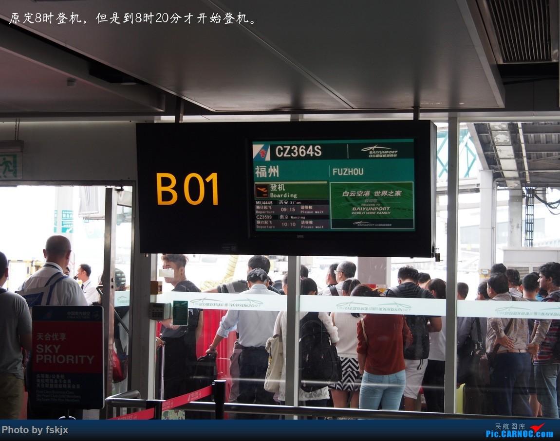 【fskjx的飞行游记☆32】辗转·武夷 AIRBUS A319-100 B-6242 中国广州白云国际机场 中国广州白云国际机场