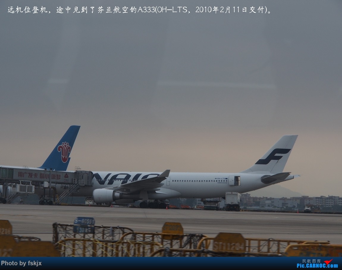 【fskjx的飞行游记☆32】辗转·武夷 AIRBUS A330-300 OH-LTS 中国广州白云国际机场