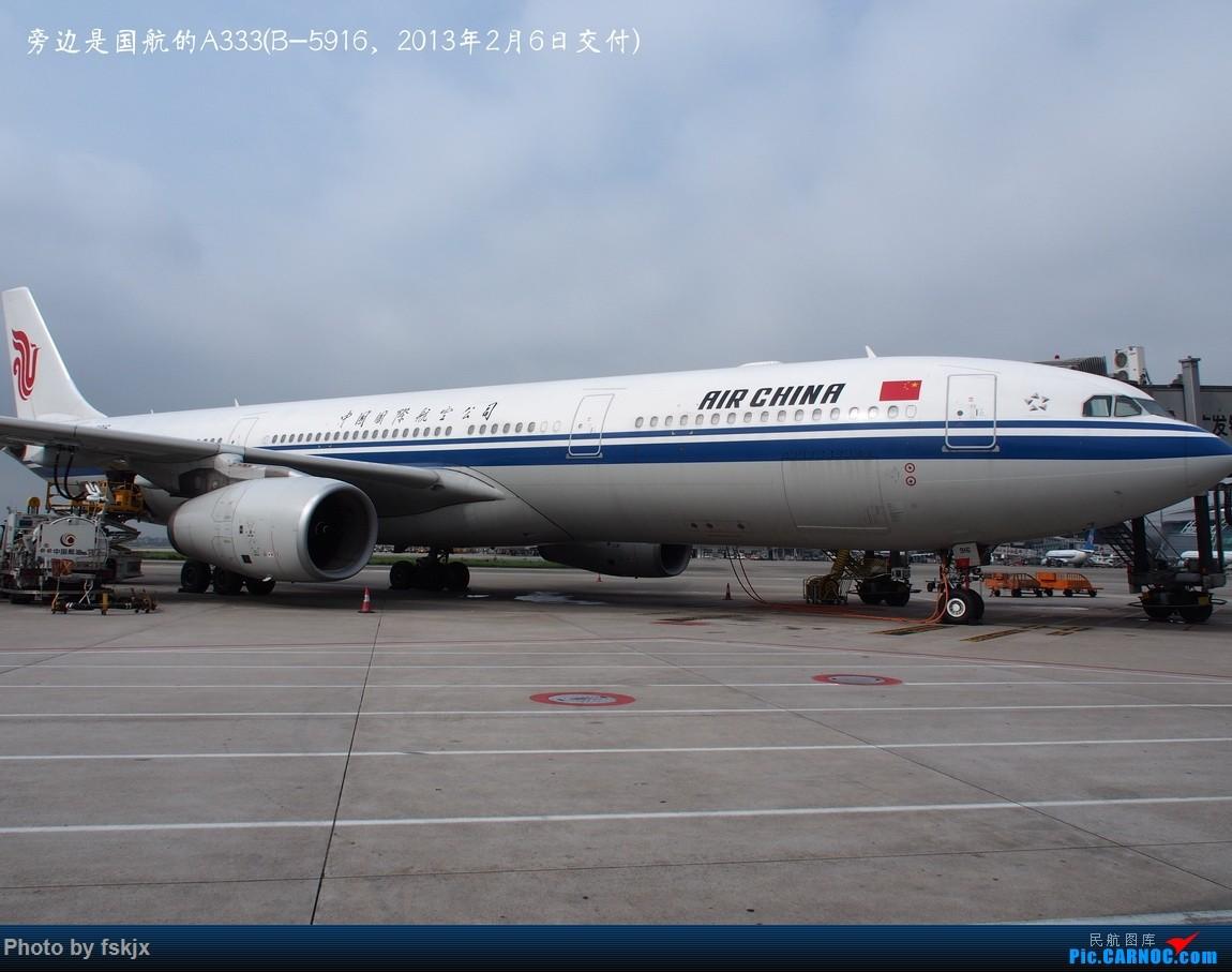【fskjx的飞行游记☆32】辗转·武夷 AIRBUS A330-300 B-5916 中国广州白云国际机场