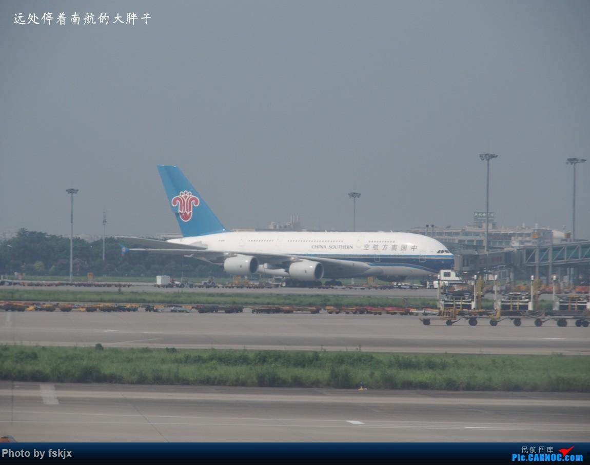 【fskjx的飞行游记☆32】辗转·武夷 AIRBUS A380  中国广州白云国际机场