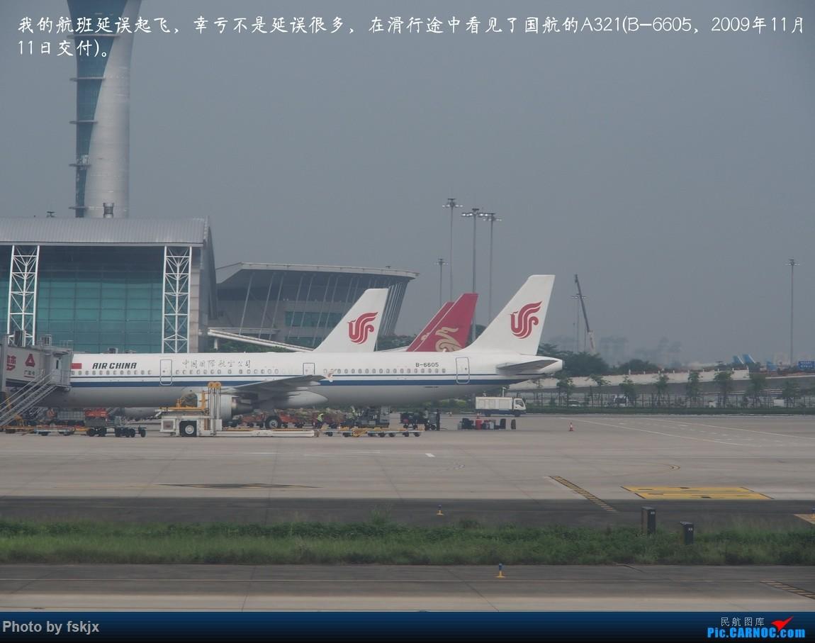 【fskjx的飞行游记☆32】辗转·武夷 AIRBUS A321-200 B-6605 中国广州白云国际机场