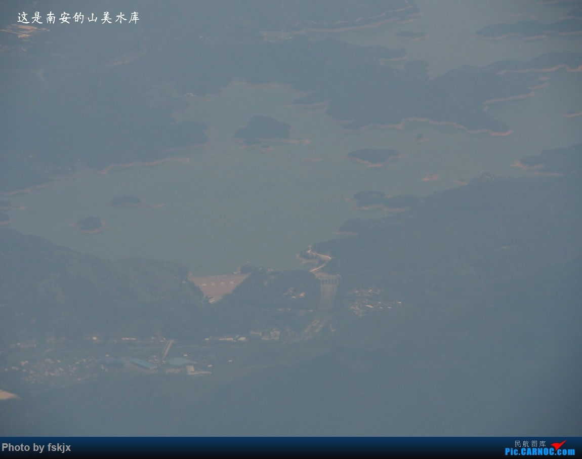 【fskjx的飞行游记☆32】辗转·武夷