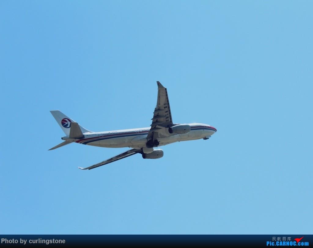 Re:[原创]【长春飞友会】有一只名叫柯基的短腿镜头 有一天他去了全国最low的省会机场 AIRBUS A330-200 B-5938 中国长春龙嘉国际机场