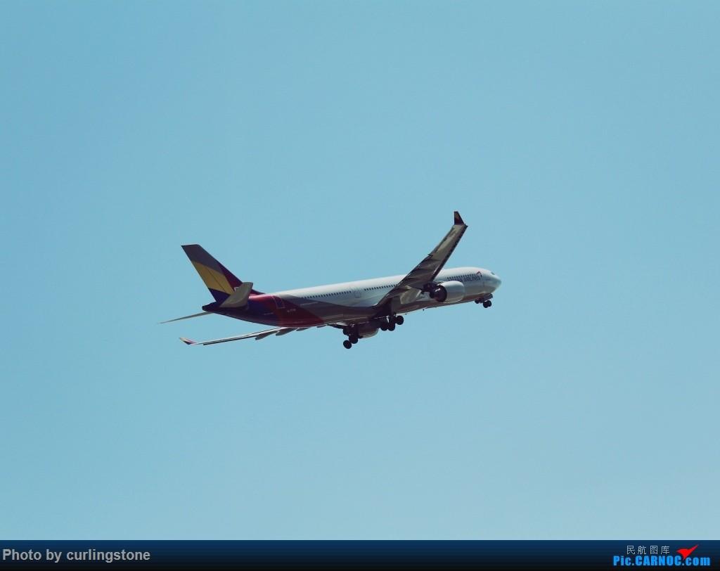 Re:[原创]【长春飞友会】有一只名叫柯基的短腿镜头 有一天他去了全国最low的省会机场 AIRBUS A330-300 HL-7792 中国长春龙嘉国际机场