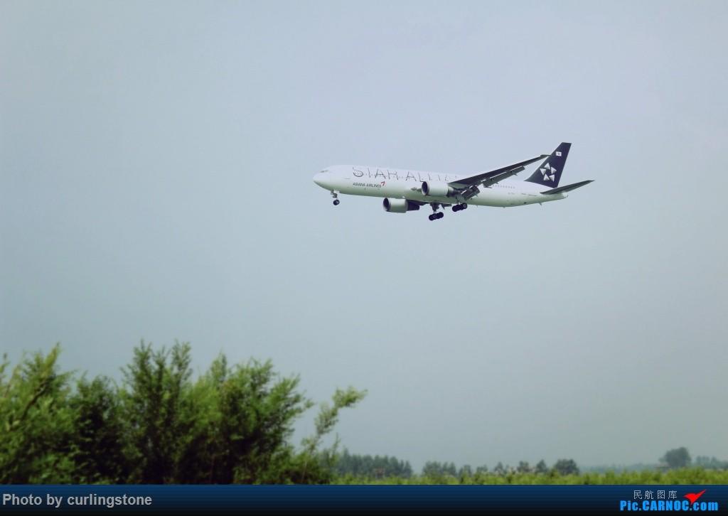 Re:[原创]【长春飞友会】有一只名叫柯基的短腿镜头 有一天他去了全国最low的省会机场 BOEING 767-300 HL-7516 中国长春龙嘉国际机场