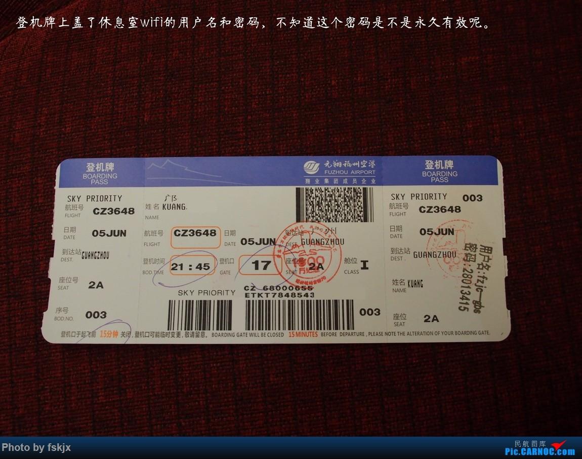 【fskjx的飞行游记☆32】辗转·武夷    中国福州长乐国际机场