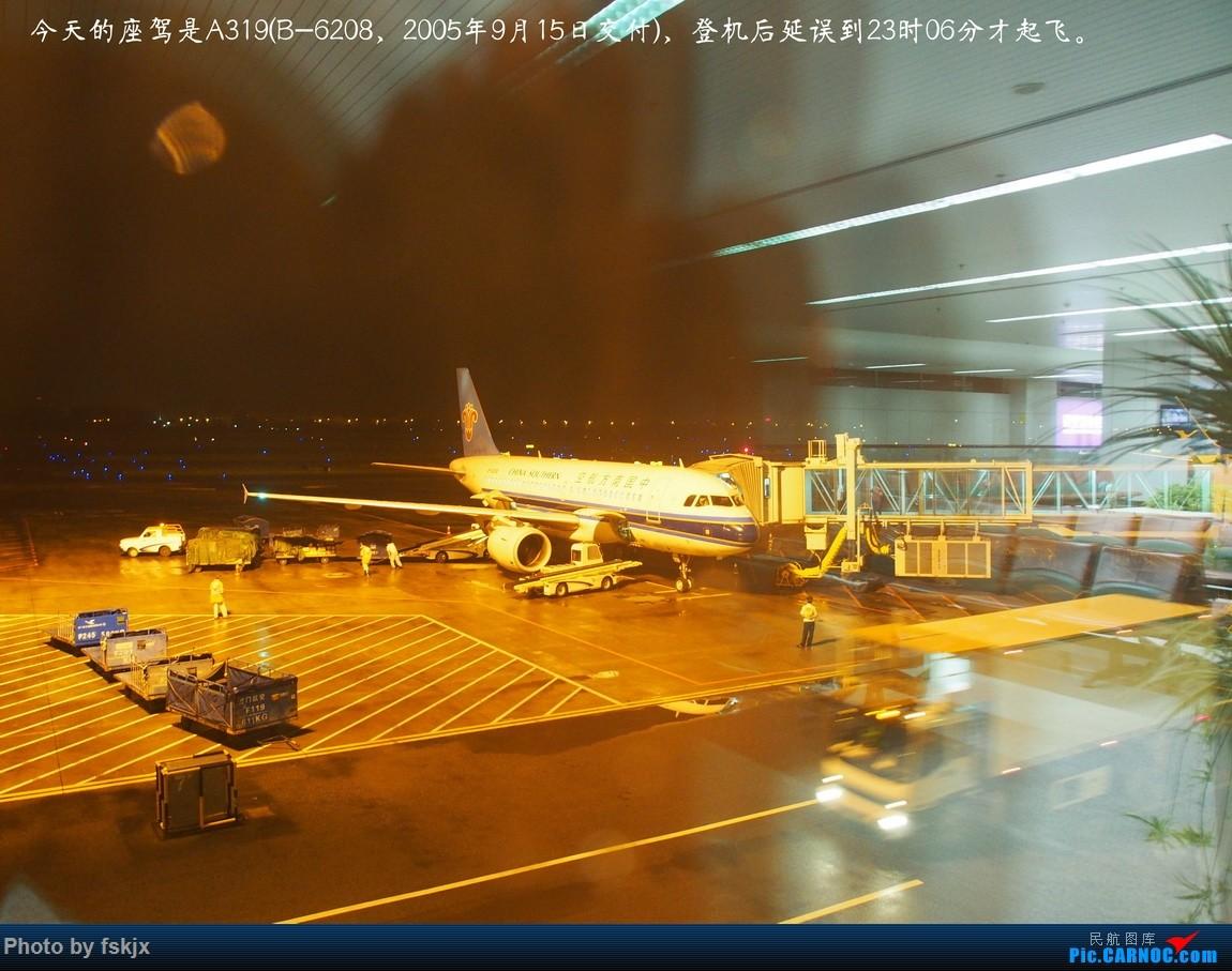 【fskjx的飞行游记☆32】辗转·武夷 AIRBUS A319-100 B-6208 中国福州长乐国际机场