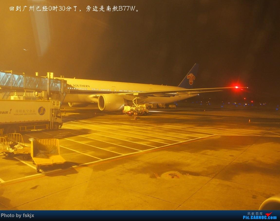 【fskjx的飞行游记☆32】辗转·武夷 BOEING 777-300ER  中国广州白云国际机场