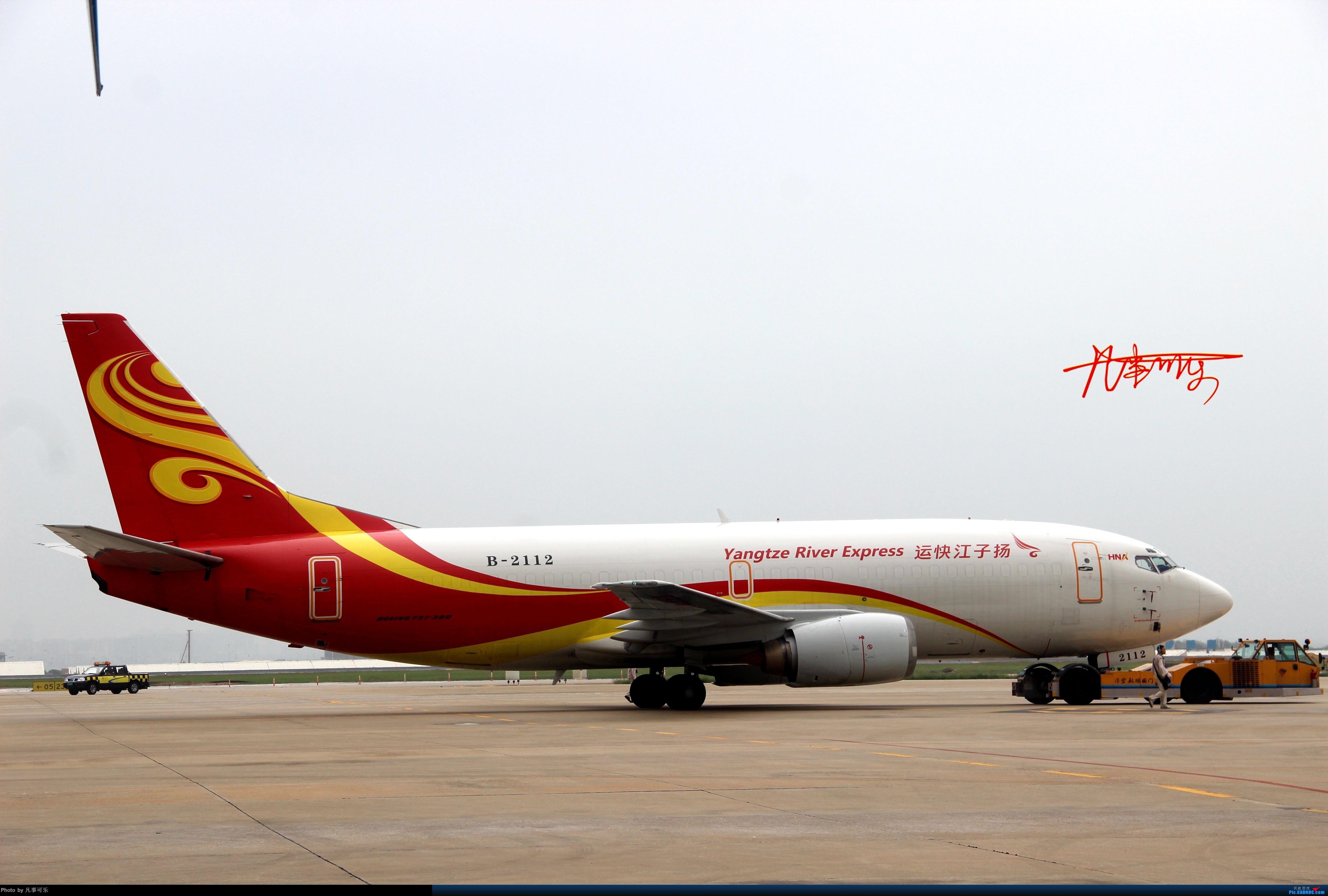 Re:[原创]这几年国内外拍的一些机 BOEING 737-300 B-2112 厦门高崎机场