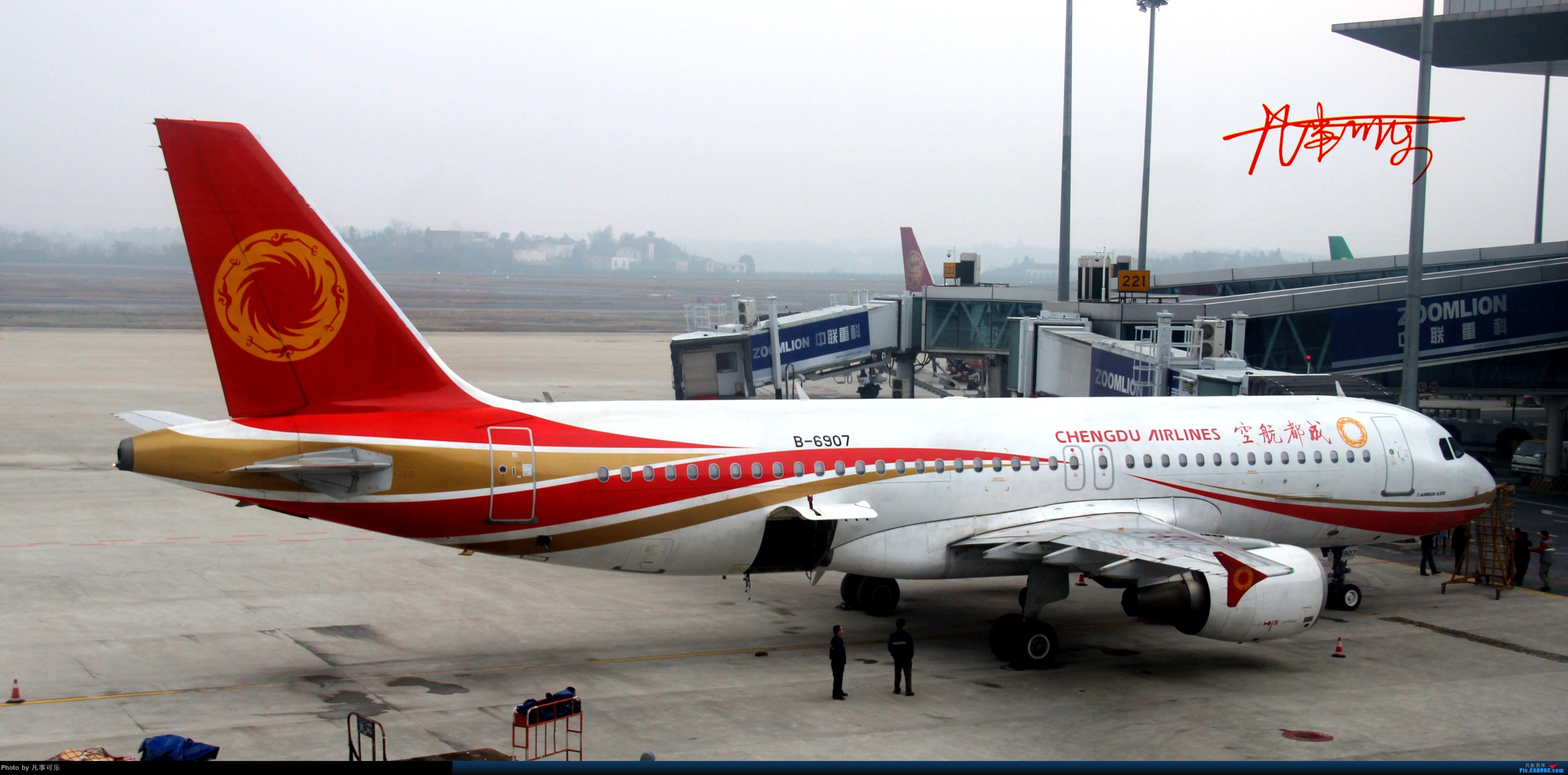Re:[原创]这几年国内外拍的一些机 AIRBUS A320-200 B-6907 长沙黄花机场